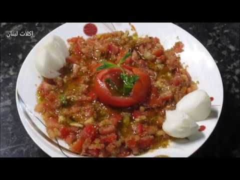 Youtube Recipes Food Chicken