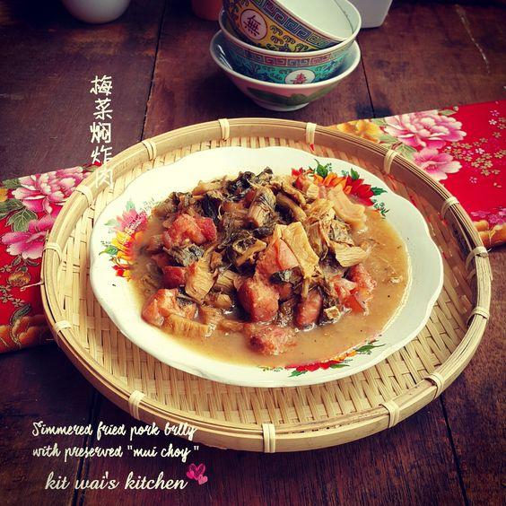 Kit Wai's Kitchen : 梅菜焖炸肉