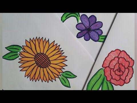 رسم للاطفال سهل وبسيط رسم وتلوين وردة او زهرة بثلاث طرق مختلفة Kids Draw How To Draw Flower Youtube Drawing For Kids Cartoon Drawings Drawings
