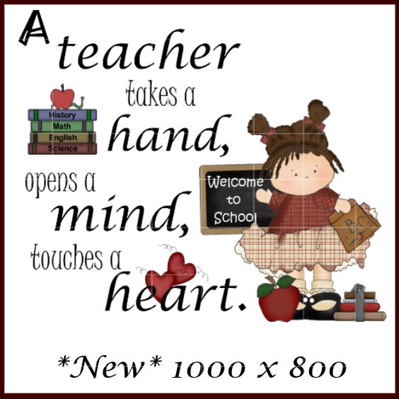 Teacher Quotes Clip Art Free