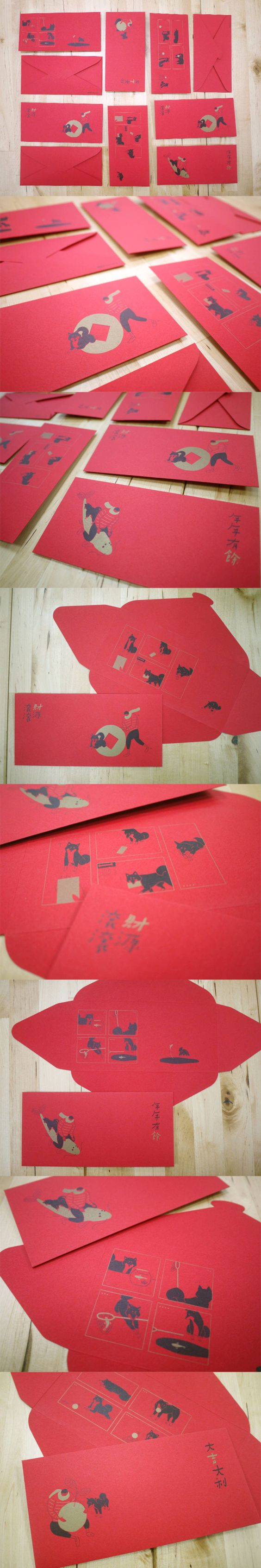 博客來-博客來X紙上行旅 獨家聯名紅包袋(一組六入)