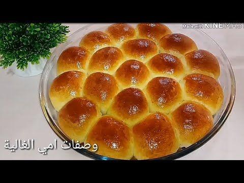 بريوش الشهدة خلية النحل بالشكولا اقتصادي بعجينة قطنية ناجحة من اول تجربة Youtube In 2020 Arabic Food Food Pastry