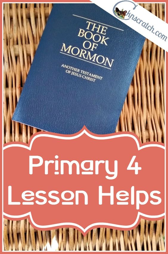 So happy to find this site! Amazing lesson helps and handouts for every Primary 4 lesson!