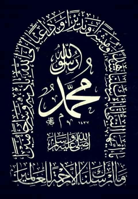 Waleed Althawadi Adli Kullanicinin Islamic Calligraphy Art Panosundaki Pin