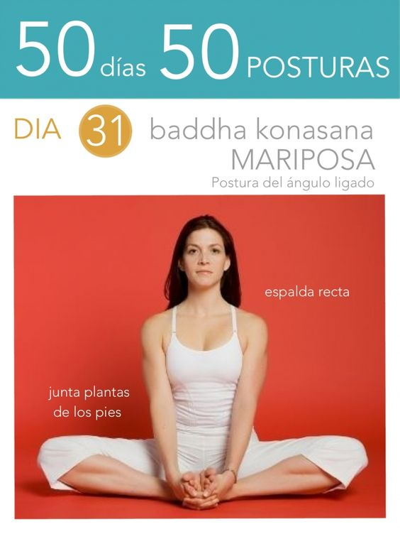 ૐ YOGA ૐ ૐ Baddha Konasana ૐ 50 días 50 posturas. Día 31. Postura del Ángulo Ligado