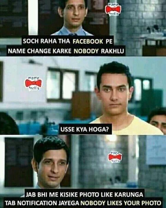 Tumblr Funny Jokes In Hindi Really Funny Memes Funny Asian Memes