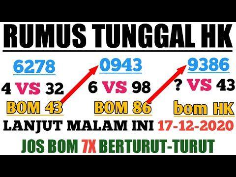 ♖ Mutakhir Rumus shio jitu hk 5 maret 2021