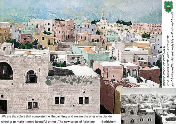 القدس العربية في عيون المعماريين-