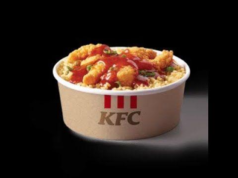 طريقة عمل أرز الريزو من كنتاكي Kfc Rizo Rice Recipes طريقة ارز ريزو كنتاكي الاصلي بكل سهولة Recipes Food Kfc