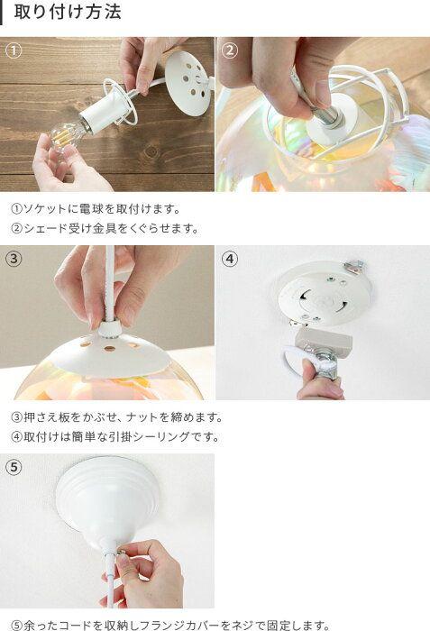 楽天市場 シャボン玉ペンダントライト 1灯 照明器具 天井照明