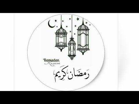 رسم فانوس رمضان سهل وبسيط للمبتدئين والأطفال خطوه بخطوه2 رسم لرمضان How To Draw Ramadan Lantern Youtube Ramadan Drawings