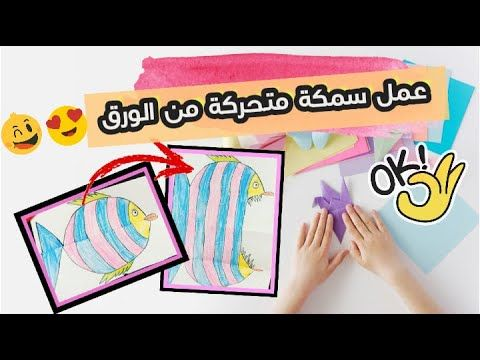 Origami اوريجامي Youtube Playing Cards Cards