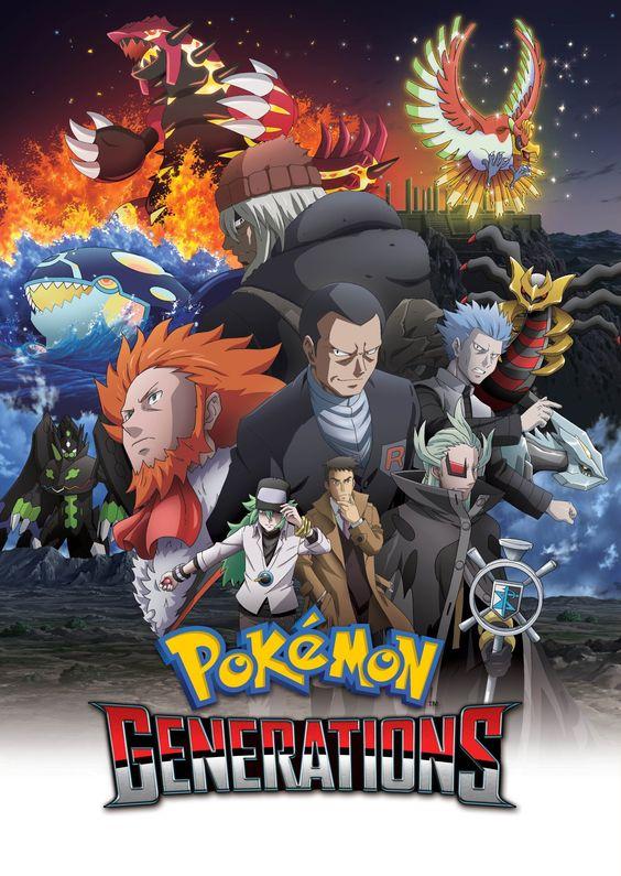 El día de hoy, The Pokémon Company ha anunciado una nueva serie animada de…