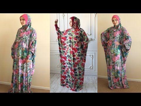 طريقة تفصيل اسدال الصلاة لشهر رمضان Youtube Upcycle Clothes Abaya Fashion Fashion