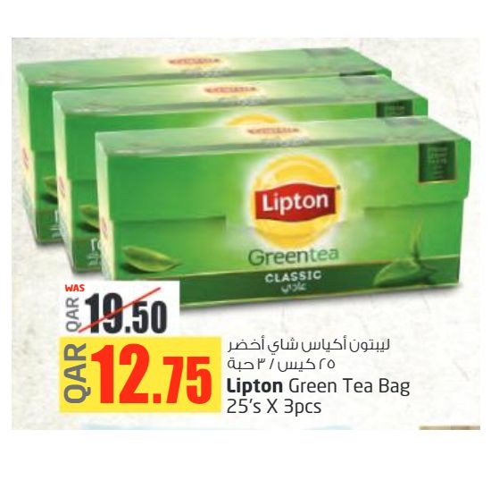 Error 404 Supperkart Lipton Green Tea Green Tea Green Tea Bags