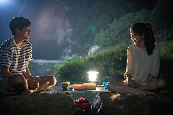 "[Photos] New Stills Added for the #koreanfilm ""Little Forest"""