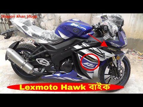 Lexmoto Hawk R9 150cc Sports Bike Price Review In Bd Hridoy Motors