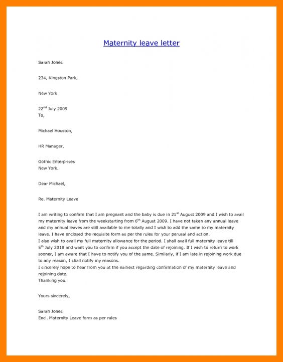 leave application format for office letter sample Home Design - leave application format