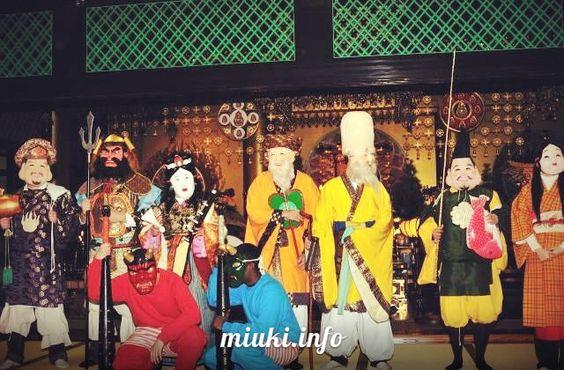 Сэцубун — фестиваль соевых бобов http://miuki.info/2010/09/secubun-festival-soevyx-bobov/