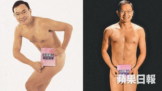 謝偉俊1999年為《壹週刊》拍下裸照,僅以單張遮掩重要部位。(資料圖片)