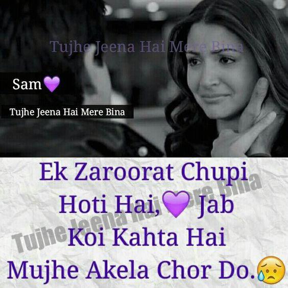 sad shayari s happy sa...