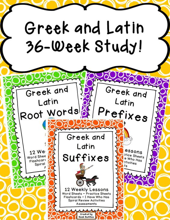Prefixes reading comprehension and roots on pinterest for Portent root word