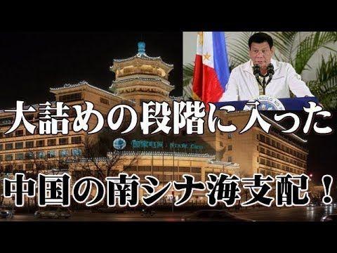 政経ワロスニュース