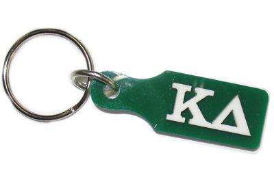 Kappa Delta Sorority Paddle Keychain