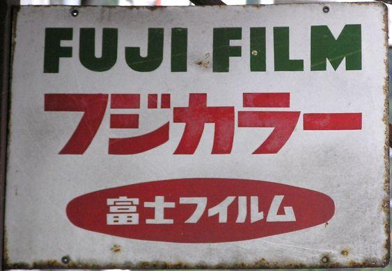 fuji2.jpg (1695×1174)