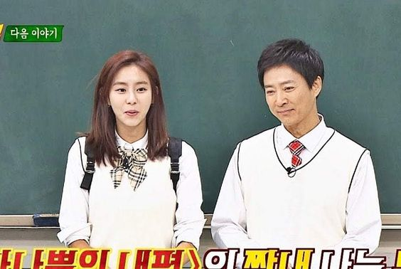 """Watch: Uee And Choi Soo Jong Show Their Father-Daughter Relationship In """"Ask Me Anything"""" Preview"""