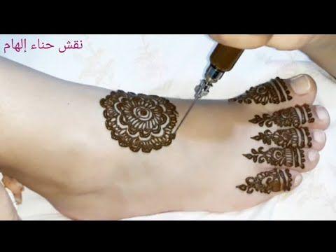 أروع نقش هندي على الرجلين Youtube In 2020 Hand Henna Hand Tattoos Henna Hand Tattoo