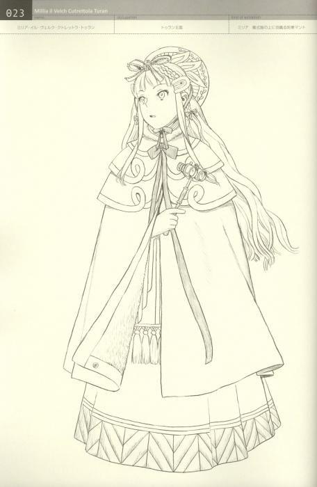 Range Murata - (Linkage LastExile) - Fam, The Silver Wing - Character Filegraphy 01 :: NoNaMe via PinCG.com