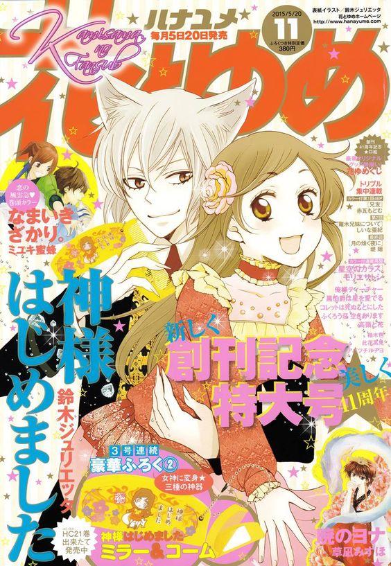 Manga Kamisama Hajimemashita Capítulo 130 Página 3