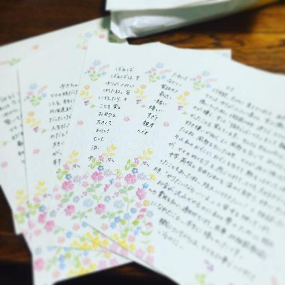 結婚式 の画像 投稿者 みなよ さん 2020 手紙の書き方 花嫁