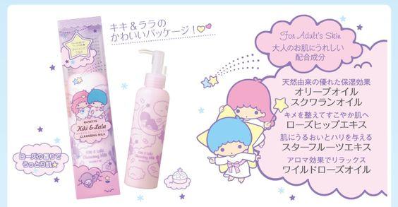 【2011】【ROSETTE x LTS】Cleansing Milk ★Little Twin Stars★