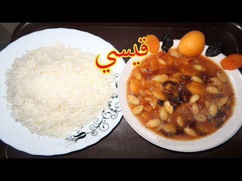 Pin On اكلات عراقية وعربية شعبيه