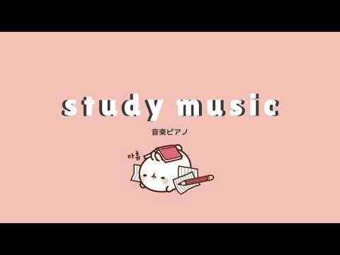 1 Hour Of Kpop Piano Music S T U D Y R E L A X September 2019 Youtube In 2021 Piano Music Music Kpop
