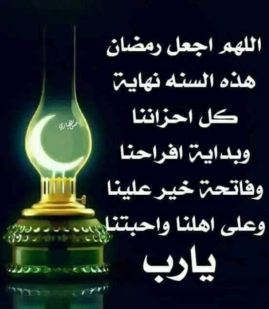 أذان المغرب هدوء سحور تروايح قيام ليل سعادة ابتسامة اهلا رمضان Ramadan Life Is A Gift Ramadan Kareem