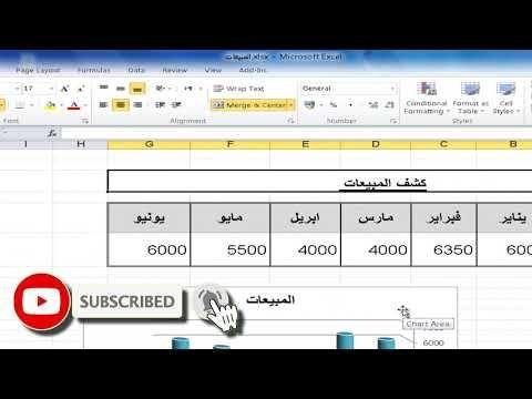 3 اسرار مربع الحفظ فى الاكسل الطرق المختلفة لحفظ ال Workbook كيفية فتح الملفات فى برنامج الاكسل Youtube Microsoft Excel Excel Microsoft