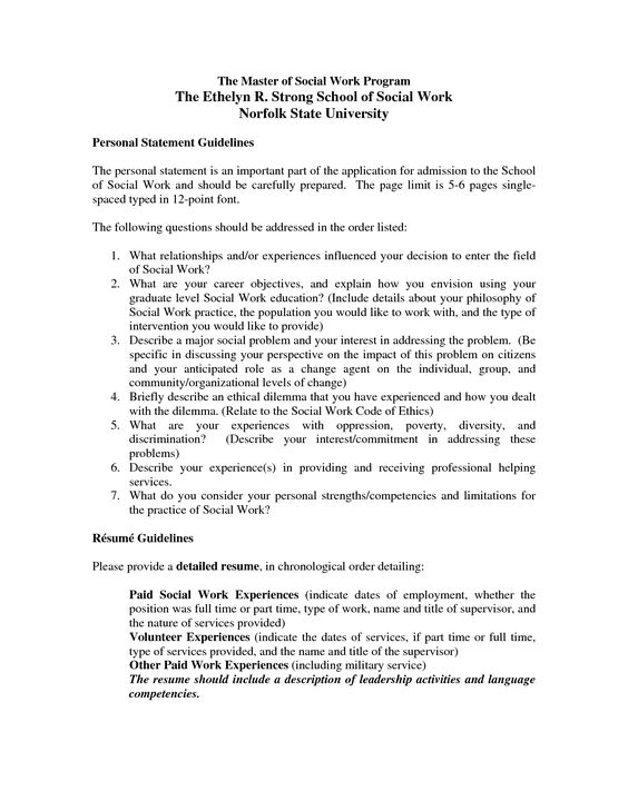 for resume social worker summary sample work intern samples - resume for social worker