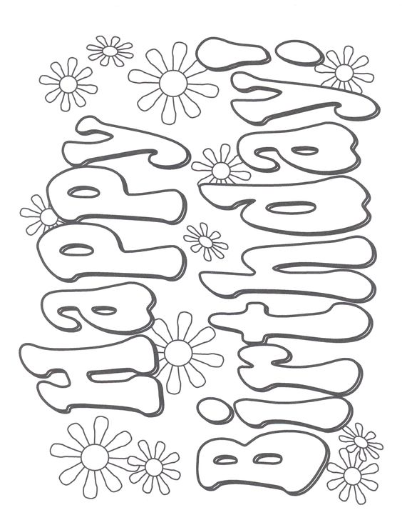 Coloring Page 1 party ideas