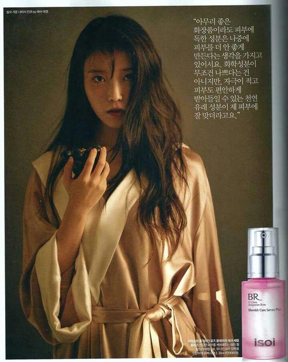 IU Singles Korea Magazine Sept 2016 Issue
