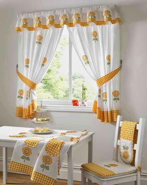 Cortina amarillas para cocinas cortinas cocina for Catalogo de cortinas para sala