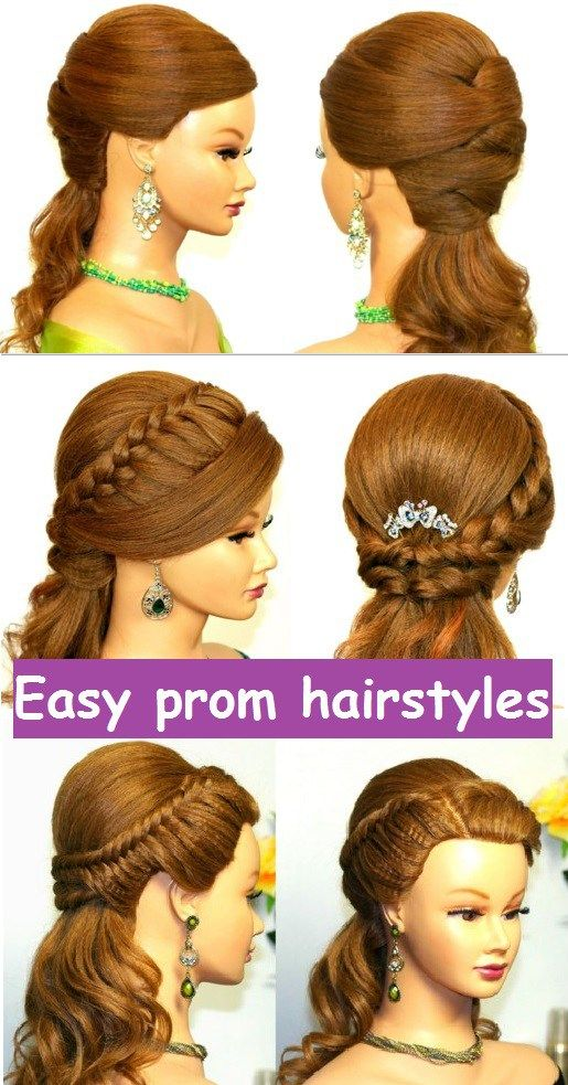 Astounding Easy Prom Hairstyles Prom Hairstyles And Simple Prom Hairstyles Hairstyles For Women Draintrainus