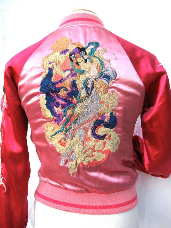 Vtg Satin Bomber Jacket Fuschia Pink Reversible Chinese ...