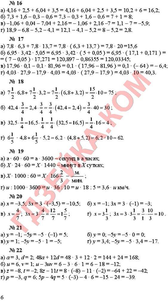 Решебник к учебнику физики 10 класс с.а.тихомирова б.м.яворский