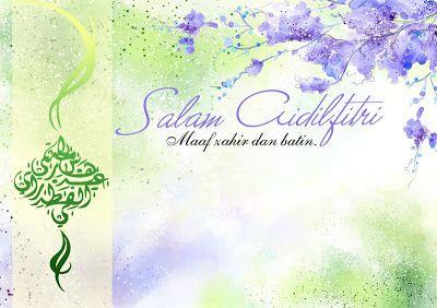 Template Kad Raya Percuma Sop Name My Poster Bunga Kartu Seni Islamis