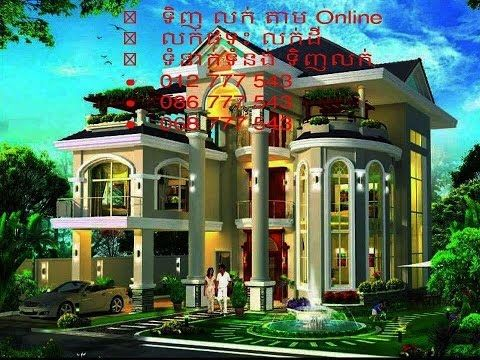 Khmer lesson autocad 3d drowing home cambodia autocad 3d house khmer lesson autocad 3d drowing home cambodia autocad 3d house modeli pinterest autocad and house malvernweather Choice Image