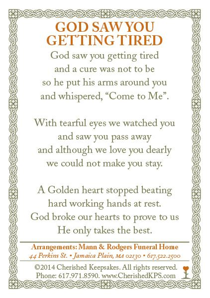 Funeral Memorial Prayer Card Back 145 – Funeral Words for Cards