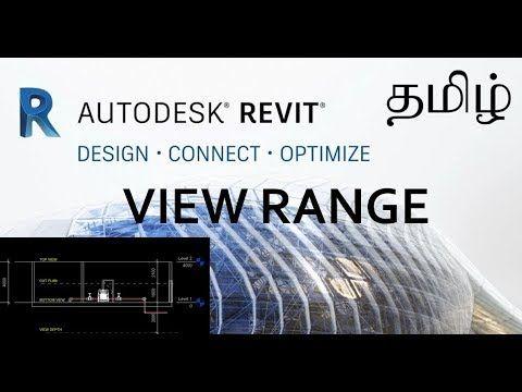 View Range Revit Tutorial Tamil Revit Tutorial Tutorial Understanding